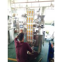 Black Tea \ Green Tea \ Multiple Tea Bag Packing Machine Back Central Seal Type Manufactures