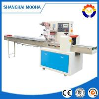 bread packing machine, bakery flow pack machine Manufactures
