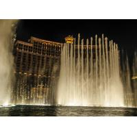 Beautiful Dancing Water Show , Led Color Changing Fountain With Air Nozzle Manufactures