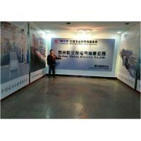 Suzhou Kiande Electric Co.,Ltd.