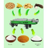 China Fermentation Industry Industrial Continuous Centrifuge For Beer Coffee DDGS on sale