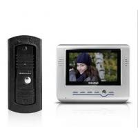 China 7 inch Wired video door phone on sale