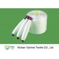 42s/2 Counts Spun Polyester High Strength And Low Shrinkage for Sewing Thread Manufactures