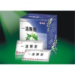 Yiqing Granule Manufactures