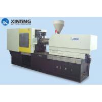 BA-W-170 PET Preform Injection Moulding Machine Thermoplastic Plastic Type Manufactures
