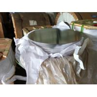 No Printing 1050 1060 3003 Aluminium Disc / Cirlce Mill Finished for Kitchen Utensils Manufactures