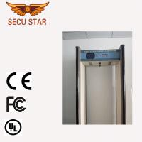 Door Frame Electronic Full Body Gate Metal Detector Commercial 33 Zones 50-60hz Manufactures