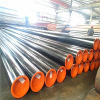 Oxidation Resistant Heat Resistant Stainless Steel Pipe T-310 T-310S Austenitic Chromium - Nickel Manufactures