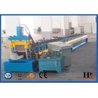 Fully Automatic M Door Frame Making Machine With 12 Stations High Grade Steel Manufactures