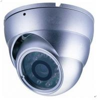 China CCTV security surveillance IR camera-security Dome camera,Color Vandelproof Day&Nigeht IR CameraColor IR Dome Camera / Speed Dome CameraMD523HF Manufactures