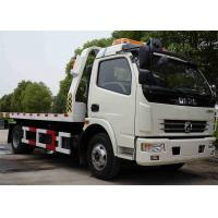 Emergency Tow Truck Wrecker Flatbed DONGFENG 4 Tons 5.6 Meters 120hp Car Carrier Manufactures