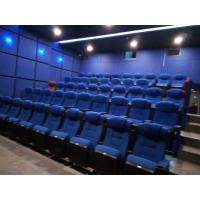 Inner Plywood Folding Cinema Theater Chairs High Density Sponge With Cupholder Manufactures