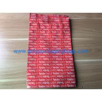 Zipper Aluminum Foil Composite Bag For Casual Snack Clothes Plastic Food Universal Packaging