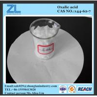 China Waste water treatment cleaning powder tech grade oxalicacid99.6% on sale
