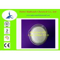 Quality Aarticaine Hydrochloride / Articaine HCl CAS 23964-57-0 For Anaesthetic Drug for sale