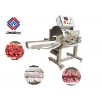 Low Damage Rate Cooked Meat Cutting Machine  For Food Industry Durable Manufactures