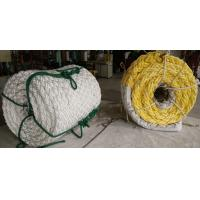 China Dia 20mm-160mm 8 Strand 220 Meters Length Polypropylene / Nylon / Polyester / Mixed Mooring Rope For Ship on sale