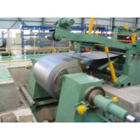 China 9CrSi Stainless High Speed Automatic Colored Sheet metal Slitting Machine on sale