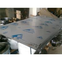 High Hardness Bright Annealed Stainless Steel Sheet Thickness 0.6MM - 2.5MM Manufactures