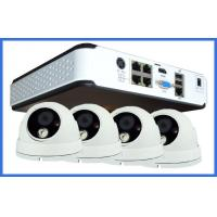 School / Home security 720P 4 PCS Doom CCTV Camera Kits No Need Switch IPC Manufactures