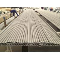 ASTM A312 UNS S31254 ( 6% Moly , 1.4547 ) , 254MO , Cold Drawing And Cold Rolling, Stainless Stel Seamless Pipe