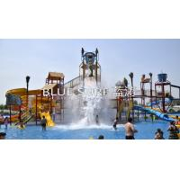 Sea Style Water Park Galvanized Pipe Material  Water Equipment  Playground