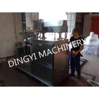 Stainless Steel Vacuum Homogenizer Mixer PLC Control ZRJ-100L With CE Certification