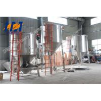 China Stainless Steel Plastic Vertical Mixer , ABS PP PVC PE PET Plastic Granule Mixer on sale