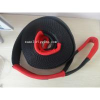 recovery strap 11T Manufactures