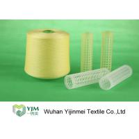 Full Color Dyed Polyester Yarn Ring Spun Yarn , High Tenacity Polyester Yarn  Manufactures