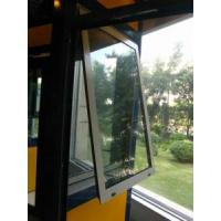 High Quality Thermal Break Aluminum Awning Window (AW-014) Manufactures