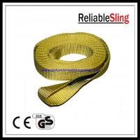 Custom 2 Polyester Heavy Duty Tow Straps with loops 3 Ton breaking strength Manufactures