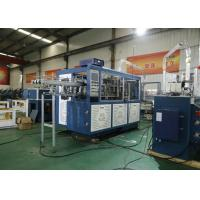 Fully Automatic Paper Cup Making Machine Paper Cup Machinery 80-90pcs/min Manufactures