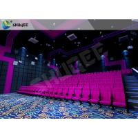 Red Vibration Seat Sound Vibration Cinema Equipment For Shopping Mall Manufactures