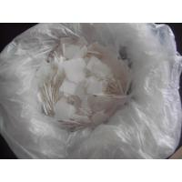 China Manufacturer Supply High Quality Bulk Sale 1310-73-2 Caustic Soda Flakes 99% with Low Pric on sale