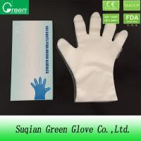 Medium Blue Disposable TPE Gloves powder free exam gloves BRC Manufactures