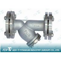 Gr1 Gr2 Gr5 Titanium Investment Casting parts used in aviation , aerospace Manufactures