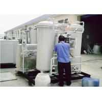 Industrial  Nitrogen Plant Purity With PLC Control Manufactures