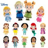 Disney Princess Series Full Set Doll Children Plush Toys 12 inch Manufactures
