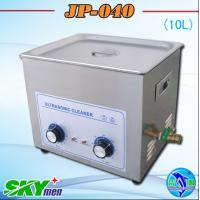 PCB  ulrasonic cleaners Manufactures
