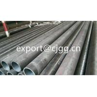 China S235JRH S275J2H Hollow Rectangular Steel Tube EN 10210 For Pipework wholesale