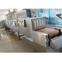 CE Microwave Industrial Steriliser Machine , Fruit And Vegetable Sterilizing Machine Manufactures
