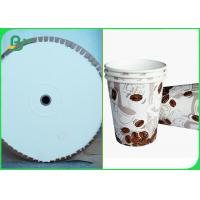 Buy cheap FDA Paper Cupstock Base Paperboard 170g / 190g / 210g No Fluorescent Whitening from wholesalers