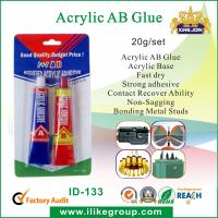 Acrylic AB Strong Adhesive Glue For Automobile , Oil Tank , Transformer Manufactures