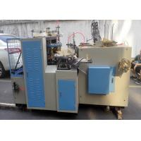 China Chain Running Stable Automatic Single Paper Tea Cup Making Machine   Eco Friendly on sale