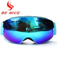 TPU Frame Toddler Snow Goggles Manufactures