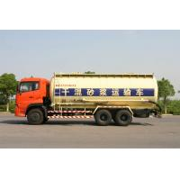 C245 33 (245HP) 27cbm Dongfeng 6x4 Dry Bulk Tuck Storage Cement Bulk Powder Manufactures