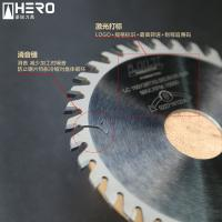 Solid Plywood V Groove Saw Blade , Woodworking Saw Blades 75cr1 Steel Body Manufactures