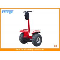 Red Off Road Segway Scooter , LCD Screen Standing Balance Electric Scooter Manufactures