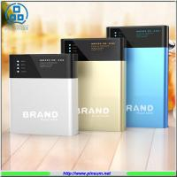 Buy cheap Lithium battery power bank with 6000mah to 24000mah different capaicty with different size from wholesalers